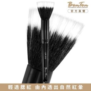 【BonTon】墨黑系列 雙層修容/腮紅刷 LBLZ02 白尖峰羊毛混化纖