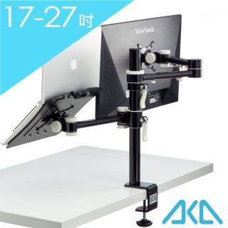 【aka】筆電盤+螢幕支架組-黑色(筆電架/雙螢幕/電腦架/液晶顯示器/旋轉/升降)