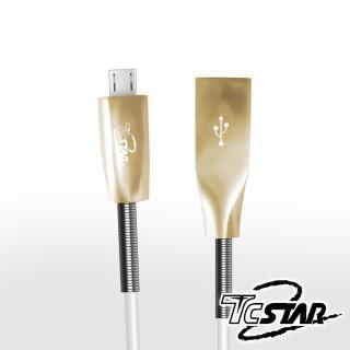 【T.C.STAR】Micro USB鋅合金彈簧傳輸線1M/金(TCW-U6100GD)