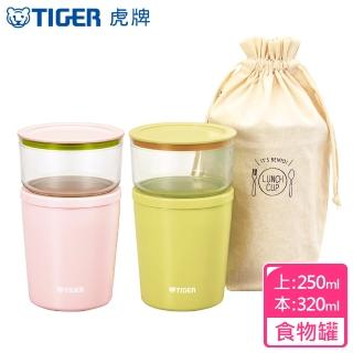 【TIGER 虎牌】300cc不鏽鋼真空食物罐_附菜盒(LCC-A030)