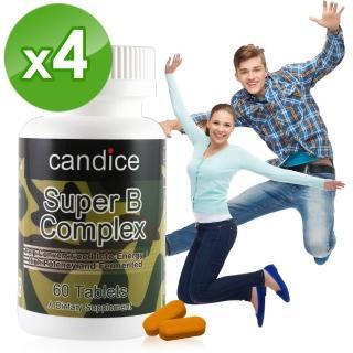 【Candice】康迪斯複方維生素B-50/超級B群錠(60顆*4瓶)