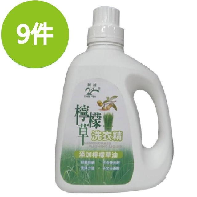 【綺緣】無患子檸檬草香氛抑菌淨白洗衣精