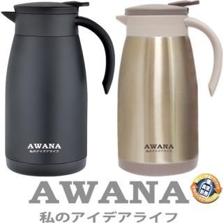【AWANA】魔法咖啡壺1000mlx2入/不銹保溫水壺(金+黑)