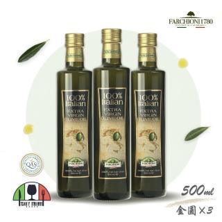 【法奇歐尼】義大利莊園特級冷壓初榨橄欖油500ml金圓瓶X3瓶組(莊園系列)