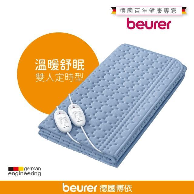 【beurer 德國博依】床墊型電毯《雙人雙控型》 TP 88XXL(德國博依.三年保固)