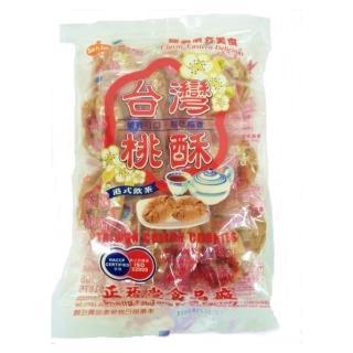 【正福堂】台灣桃酥(350g)