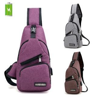 【活力揚邑】USB充電孔牛津布斜背包防水戶外休閒單肩包(紫、灰、褐)