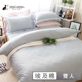 【pippi & poppo】埃及棉 素色 四件式兩用被床包組 法式蕾絲-藍(雙人)