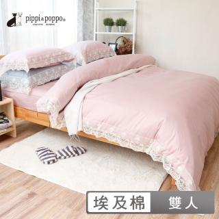【pippi & poppo】埃及棉 素色 四件式兩用被床包組 公主蕾絲-粉(雙人)