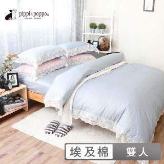 【pippi & poppo】埃及棉 素色 四件式兩用被床包組 公主蕾絲-藍(雙人)