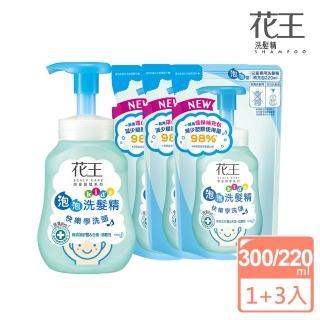 【花王】植萃弱酸洗髮精兒童專用(1+3補充包優惠組)