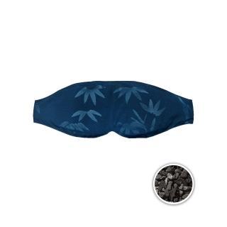 【皇家竹炭】竹炭眼罩(改善睡眠品質  降低疲勞感-可挑尺寸)