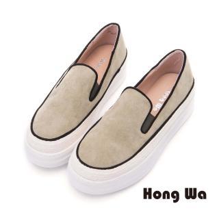 【HongWa】經典素面麂皮厚底鞋(棕)