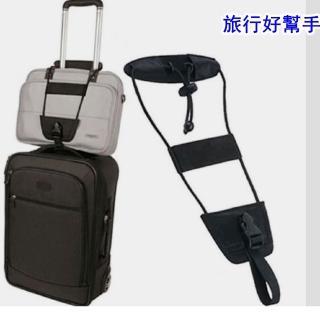 行李箱固定捆綁帶(旅行箱固定捆綁帶)