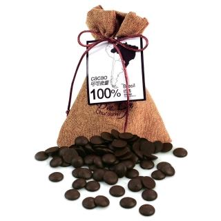 【Diva Life】鈕扣巧克力 巴西100%黑巧克力(比利時純巧克力)