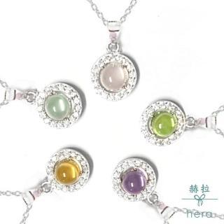【HERA 赫拉】圓形天然寶石鑲鑽純銀項鍊(5款)