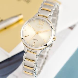 【CITIZEN 星辰】Eco-Drive 典雅女神光動能時尚腕錶(EM0554-82X)