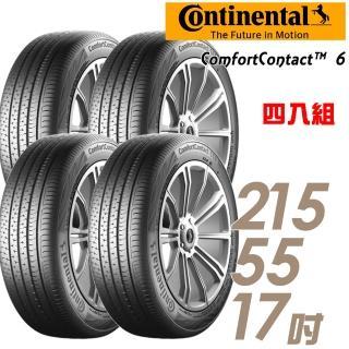 【Continental 馬牌】ComfortContact 6 CC6 舒適寧靜輪胎_四入組_215/55/17(車麗屋)