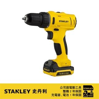 【Stanley】美國 史丹利 STANLEY 10.8V電鑽調扭起子機滑軌式電池 ST-SCD12S2K(ST-SCD12S2K)