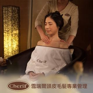 【雪瑞爾】頭皮專業理療課程(髮頭皮SPA)