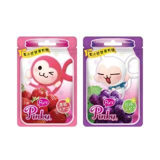 【Puni Puni】超Q軟糖30g/口味任選(草莓、巨峰葡萄)