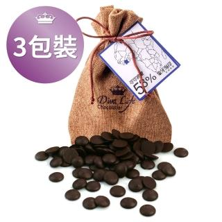 【Diva Life】鈕扣巧克力麻布袋(三包裝)