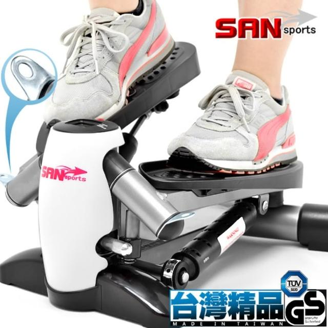 台灣製造 企鵝踏步機(P248-T01C)
