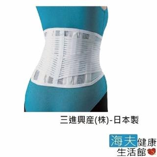 【海夫健康生活館】護腰帶 山進護腰帶 男女適用 日本製造 (H0198)