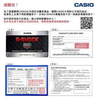 【CASIO 卡西歐】復古文青大顯身手電子錶-玫瑰金(B-650WC-5A)