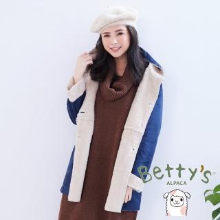 【betty's 貝蒂思】小貓造型口袋麂皮內刷毛連帽保暖大衣(藍色)