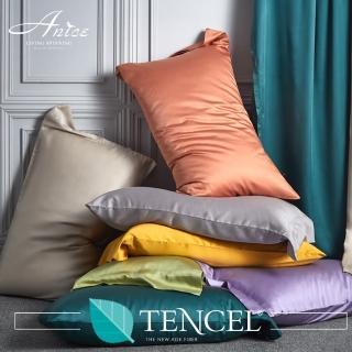 【A-nice零碼特賣】60支 100%天絲 素色/緹花 信封枕套(一對二入/4006)