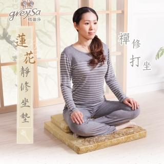 【GreySa 格蕾莎】蓮花靜修坐墊組-二色任選(禪修坐墊.和室坐墊.佛堂坐墊.冥想坐墊.蒲團.靜坐.拜墊)