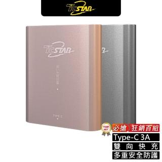 【T.C.STAR】極輕鋁合金Type-C 8000mAh雙向快充行動電源(MBK120301)