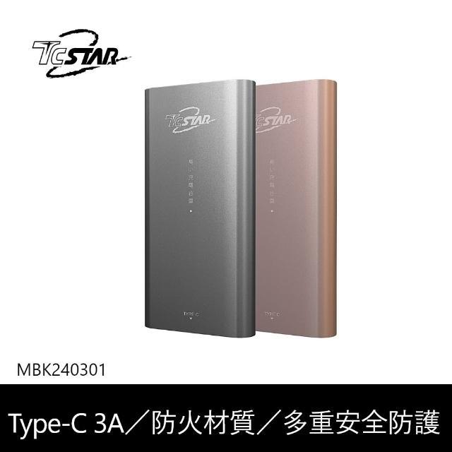 【T.C.STAR】Type-C雙向快充行動電源(MBK240301)