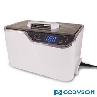 【CODYSON】數位超音波清洗機(CDS-100)