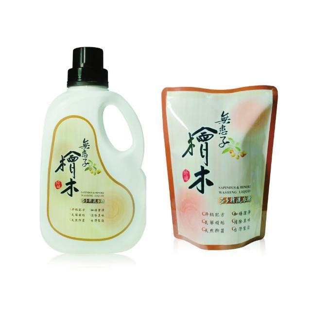 【綺緣】檜木天然抗菌防護洗衣精(6件小資組)/