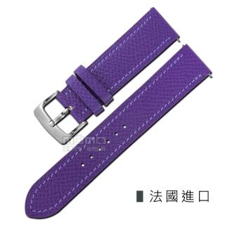 【Watchband】HERMES 愛馬仕-法國進口柔軟簡約質感車線高級替用真皮錶帶(紫色)