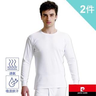 【pierre cardin 皮爾卡登】速乾機能排汗厚暖棉圓領長袖衫-2件組-台灣製造(吸濕速乾 保暖舒適)