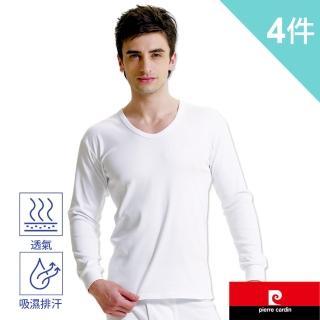 【pierre cardin 皮爾卡登】速乾機能排汗厚暖棉U領長袖衫-4件組-台灣製造(吸濕速乾 保暖舒適)