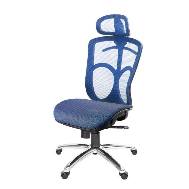 【吉加吉】高背電腦椅 無扶手(TW-091LUNHA)
