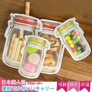 【TengYue】立體仿玻璃罐防漏密封袋-大號*3+小號*4組合(密封袋)