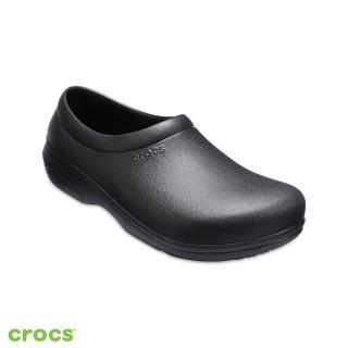 【CROCS】中性鞋 克駱格工作鞋(205073-001)