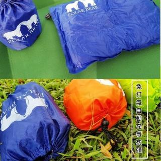 【May shop】戶外自動充氣枕帳篷枕PVC休閒枕頭