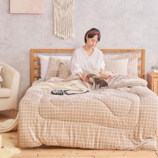 【DUYAN 竹漾】法式超厚雙層羊羔絨暖暖被-緋紅