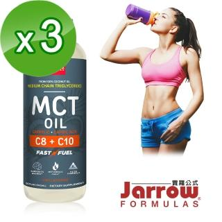 【Jarrow 賈羅公式】中鏈三酸甘油脂MCT Oil-椰子油來源591ml(3瓶組)