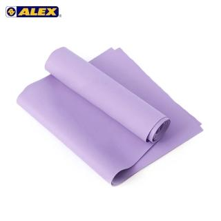 【ALEX護具】伸展彈力帶厚度0.5MM-瑜珈繩 健身阻力帶 彈力繩 拉力帶 訓練帶 紫(C-4701)