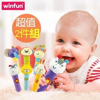 【WinFun】動物搖鈴啾啾棒(2入組)