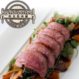 【約克街肉鋪】紐西蘭小羔羊後腿心菲力4包(300G+-10%/包)