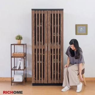 【RICHOME】英倫雙門透氣高鞋櫃(2色)