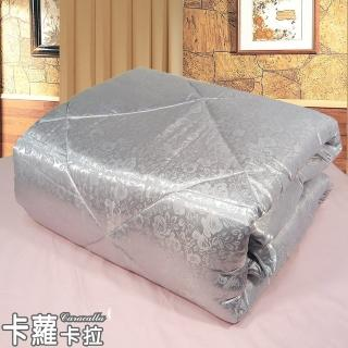 【Caracalla】緹花竹碳蠶絲冬被-6X7尺買一送一